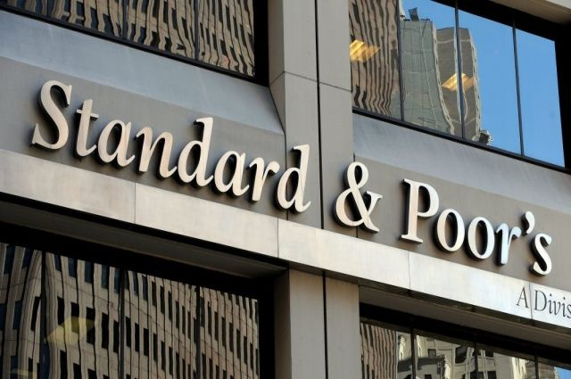 S&P дало позитивную оценку кредитному рейтингу РФ