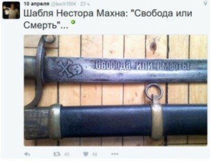 Генеалогия людоедов: об истоках украинского нацизма