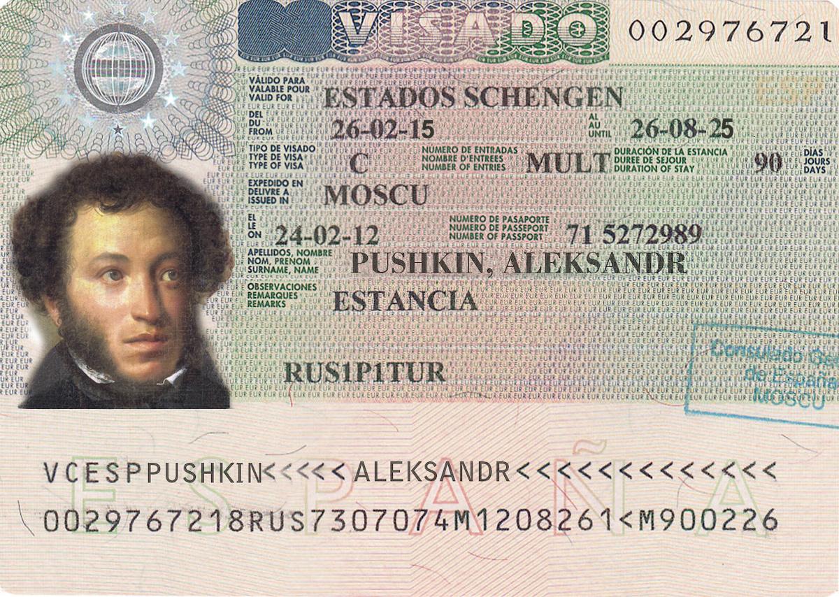 Проверить визу в испанию