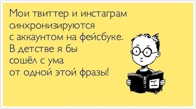 1401181625_atkritka_10.jpg