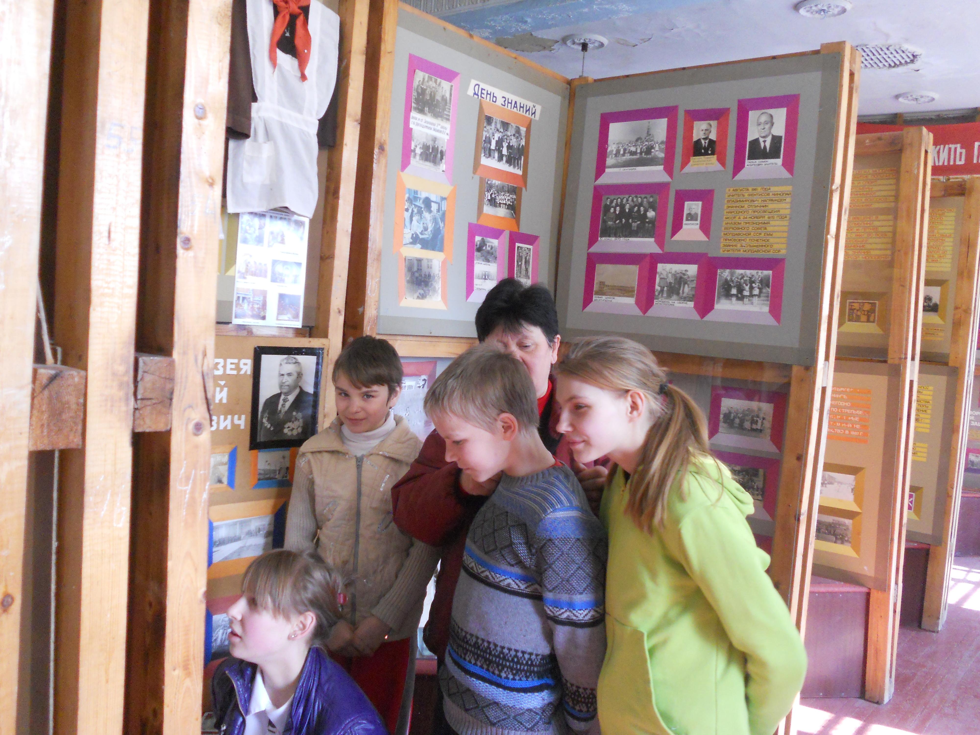 Пенсия педагогам по выслуге лет в москве