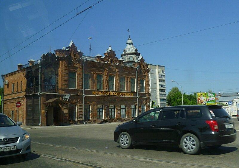 Бийск, музей Чуйского тракта (Biisk, Chuisky tract Museum)