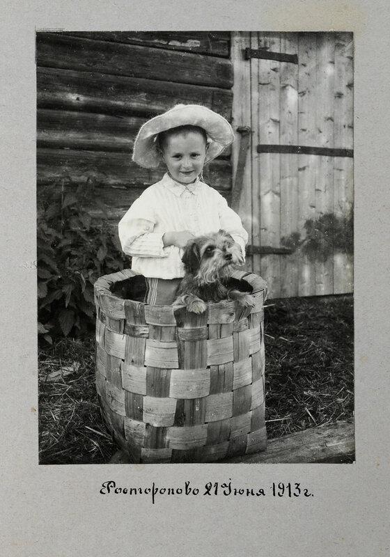 Фото. Расторопово 1913