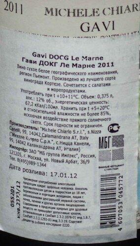 _DSC1561.JPG