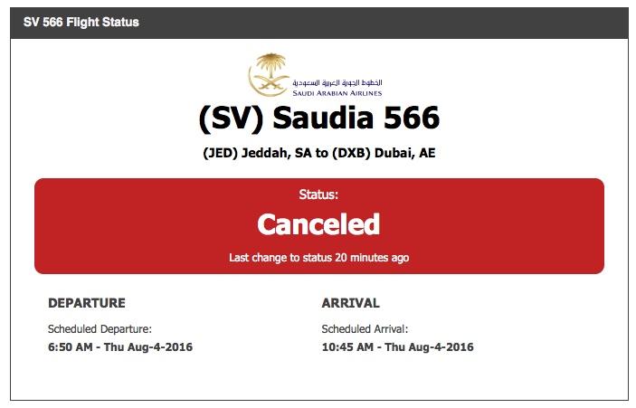 Как я завис в Саудовской Аравии
