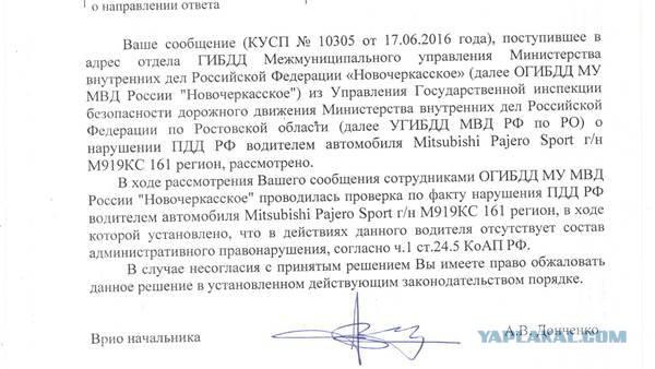 ГИБДД Новочеркасска не считает выезд на встречку нарушением ПДД