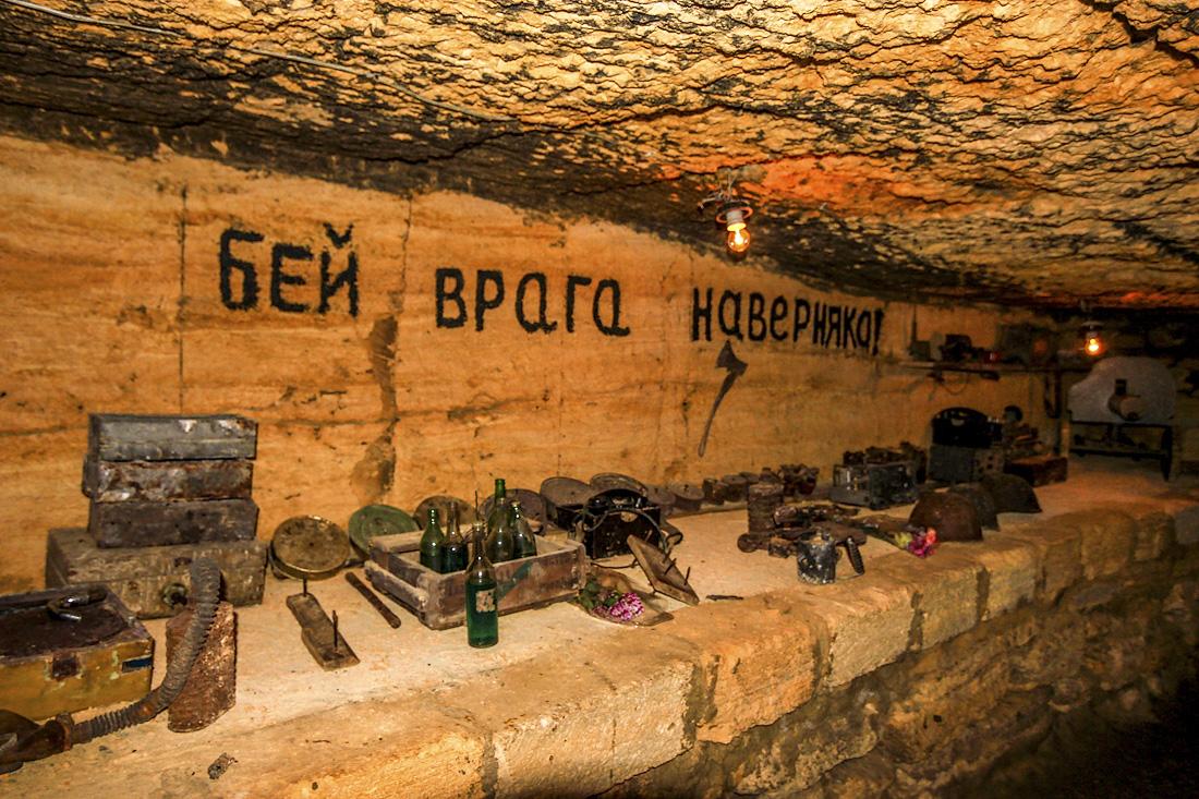 Одесские каменоломни в Нерубайском