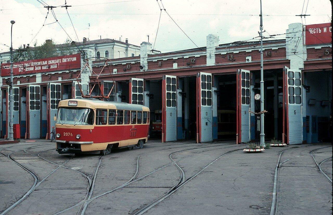 Трамвайное депо имени П.Л. Апакова