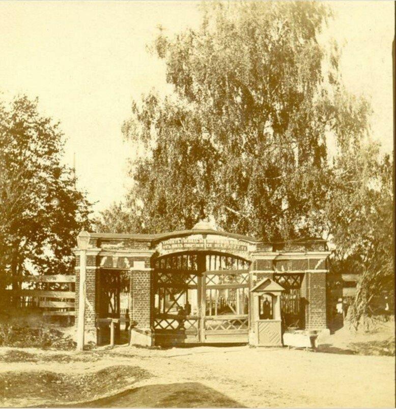 Кладбище церкви Дмитрия Солунского в Чулково