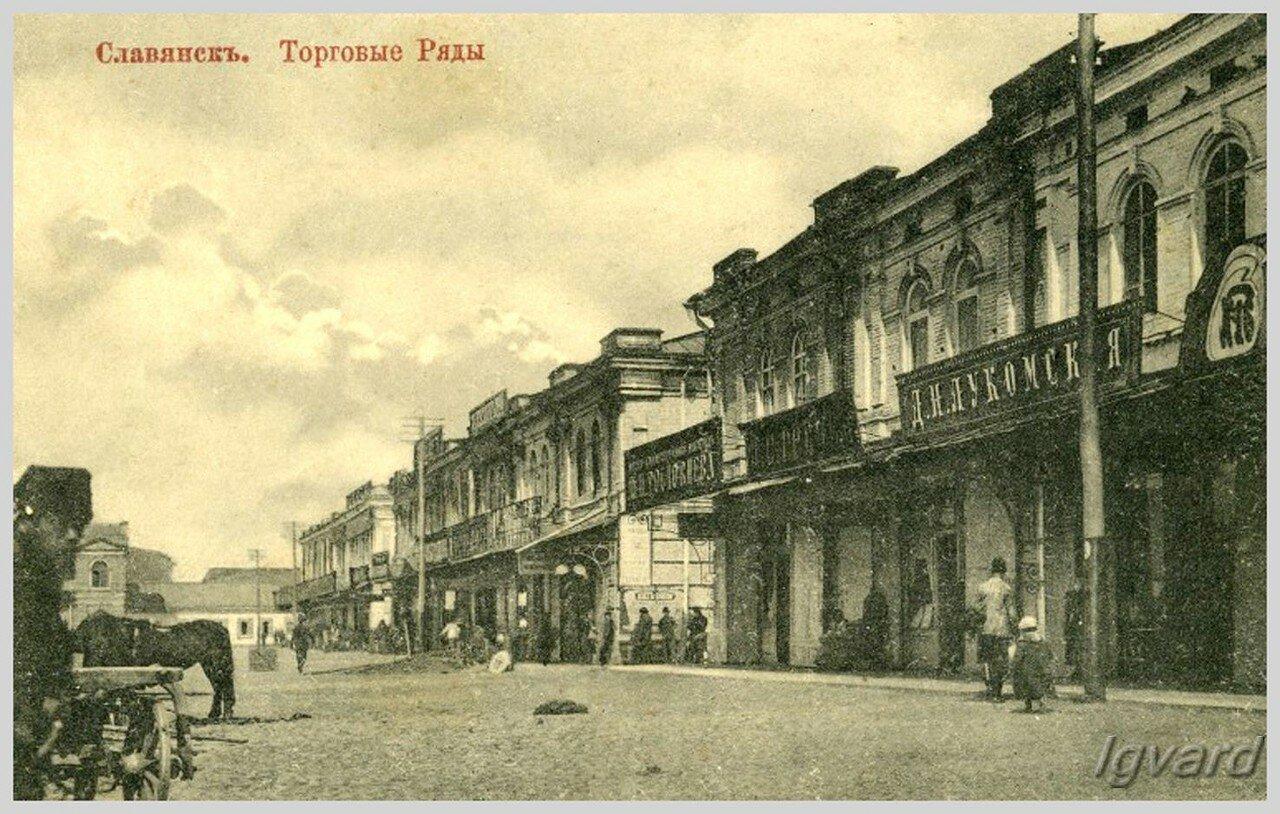Московский торговый ряд