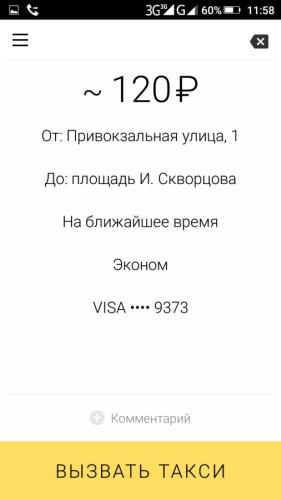 0_b989e_74b0da20_orig.jpg