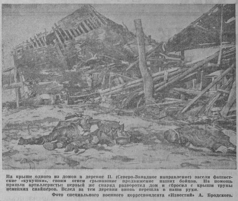 как русские немцев били, артиллерия Второй мировой, советская артиллерия