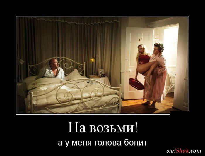 1447697705_1.jpg