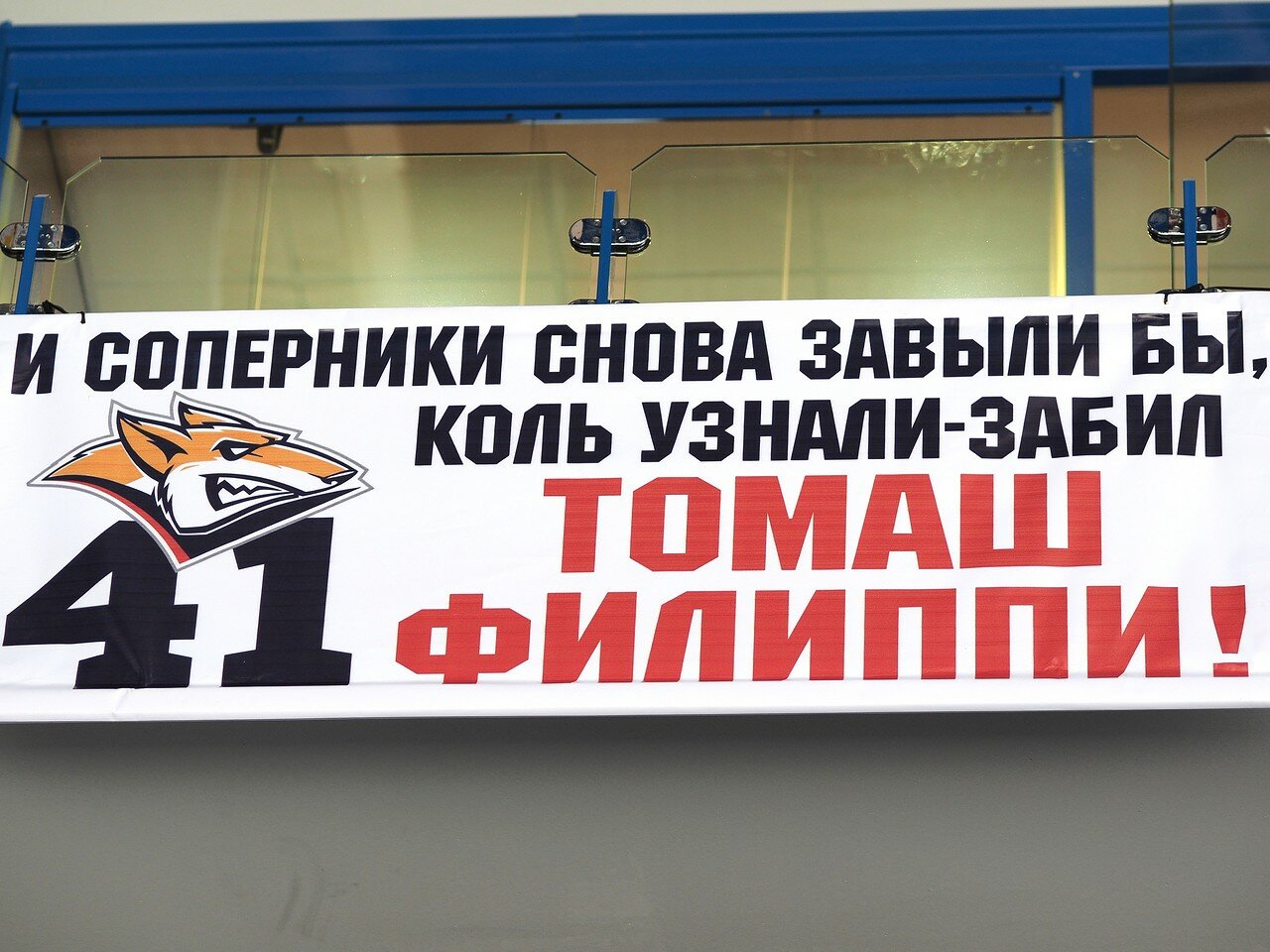 157Восток 1/2 плей-офф Металлург - Сибирь 08.03.2016