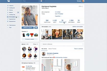 Создатели Вконтакте планируют обновить интерфейс