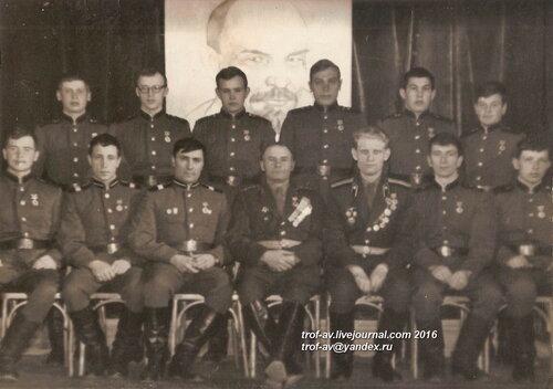 Деделов Михаил Максимович, Свердловск, 1970 г.