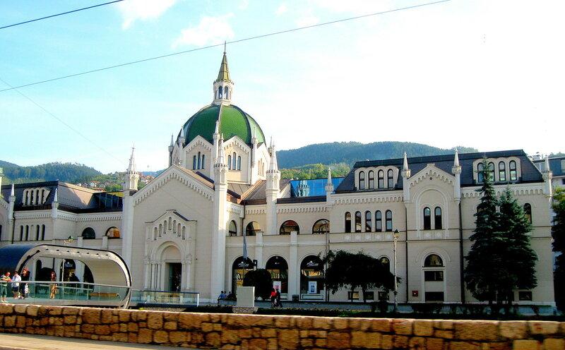 Сараево, Босния, октябрь 2012 г