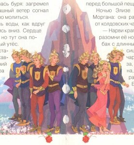 https://img-fotki.yandex.ru/get/27216/19411616.4fe/0_11705b_d62b714f_M.jpg