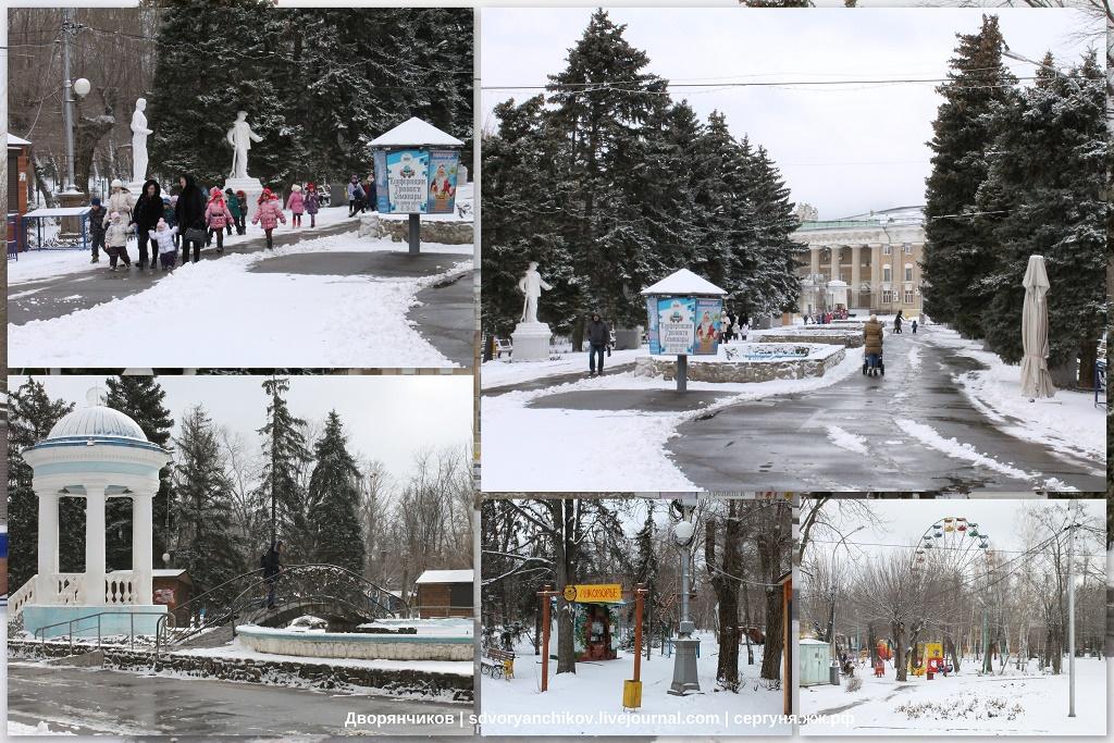 Парк Вгс - 19 февраля - снег