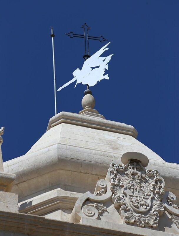 Лейрия. Колокольня кафедрального собора (Torre Sineira)