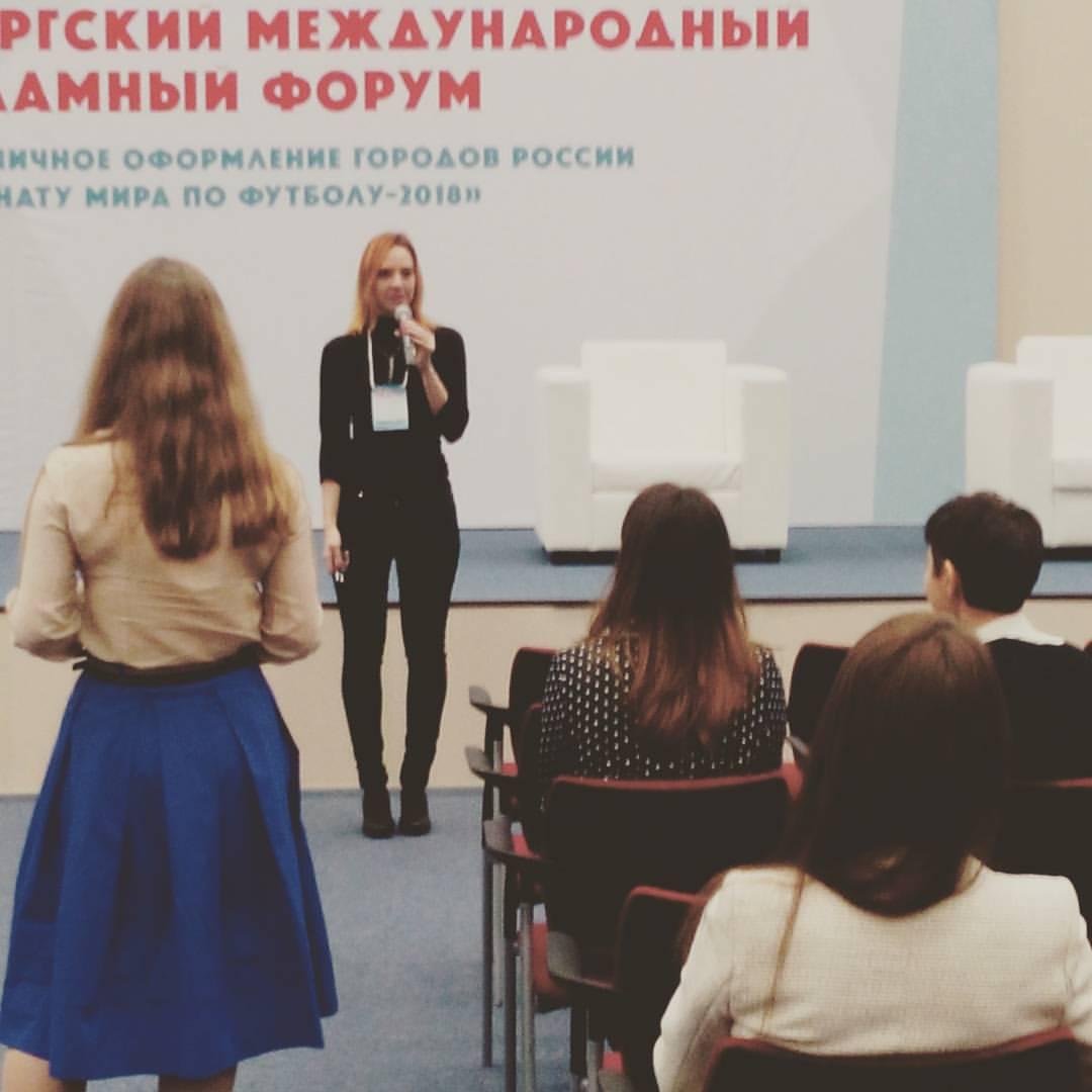 Доклад Ксении Виноградовой о видеомаркетинге в Экспофоруме.