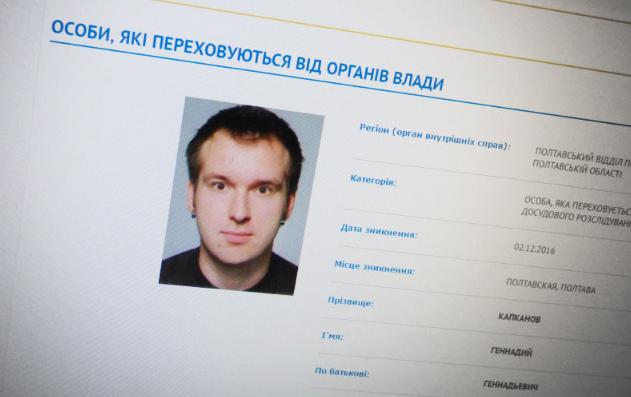 Луценко: впобеге организатора ботнета Avalanche виновата генпрокуратура