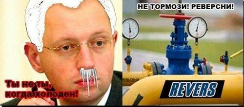 Хроники триффидов: Россия приостановила продажу угля Украине в ответ на блокаду Крыма