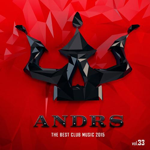Скачать клубную музыку хиты 2015