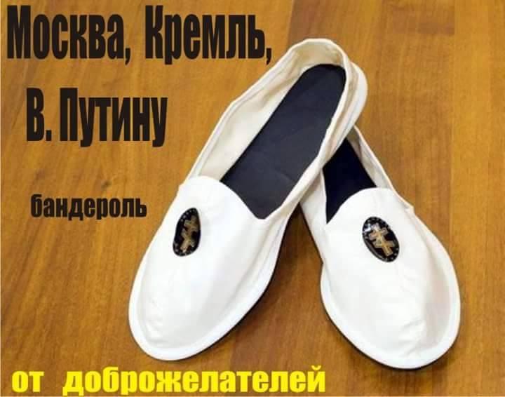 В оккупированном Крыму произошло отключение света в Керчи, Судаке и Джанкойском районе - Цензор.НЕТ 482