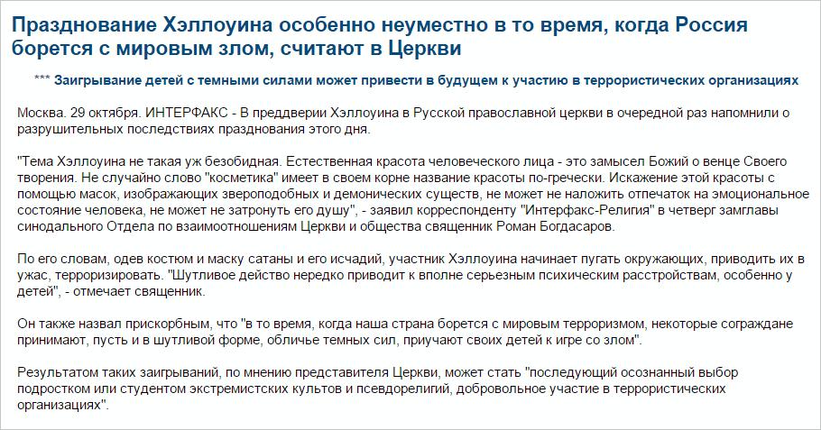 В ЕС прокомментировали обыск в Библиотеке украинской литературы в Москве - Цензор.НЕТ 9967
