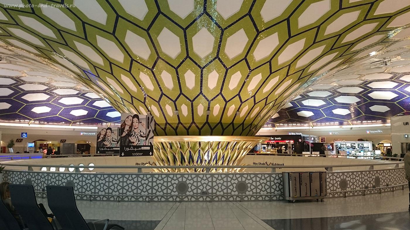 Фотка №3. Аэропорт Абу-Даби. «Каменный цветок». Как добраться в Индию из России. (Sony Z2, 1/32, f2, 05mm, ISO 100)