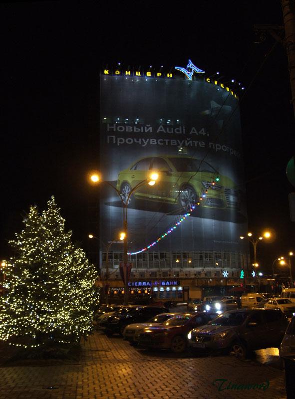 На-Театральной-площади-10.jpg