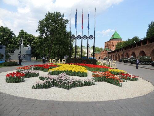 Цветник в Кремле Нижегородском
