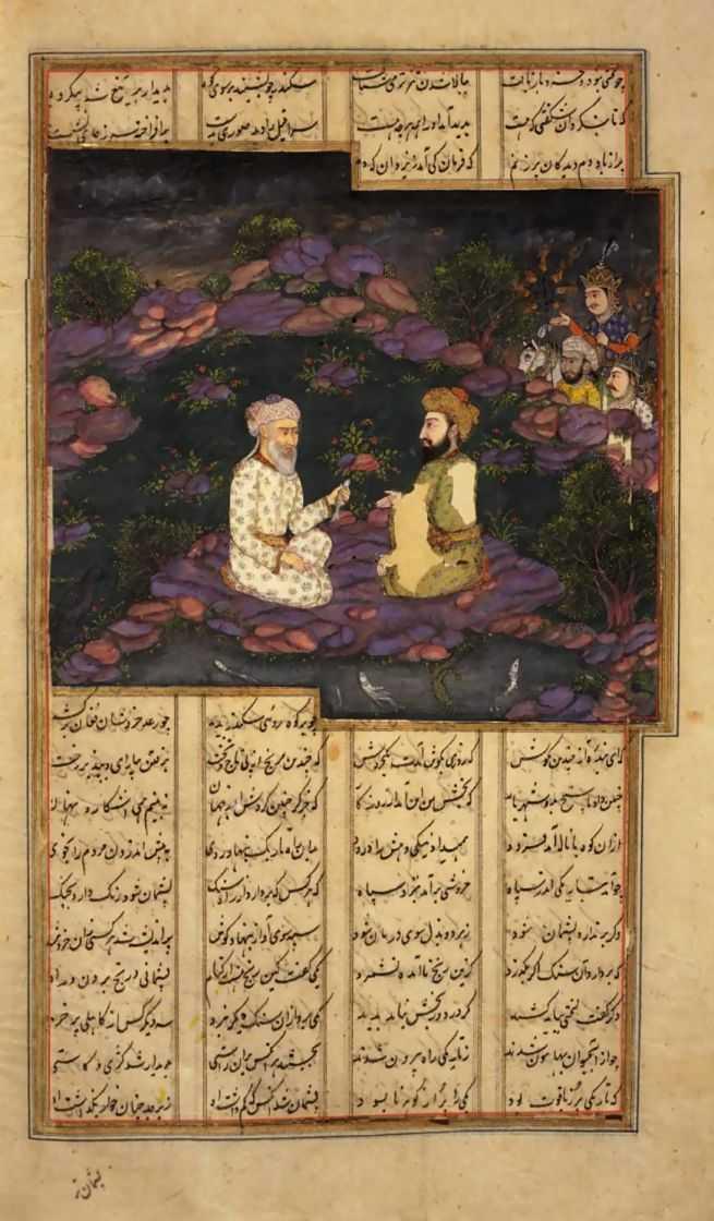Сикандар встречает Исрафила 1544-45.jpg