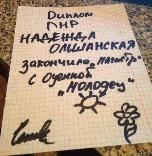 """""""Мы проклинаем """"ДНР"""" и Россию - они лишили нас будущего!"""", - рассказ выпускницы донецкой"""