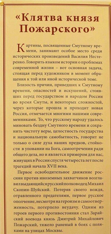 https://img-fotki.yandex.ru/get/27460/140132613.550/0_218fca_f882b49c_XL.jpg