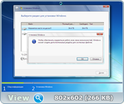 Windows 7 SP1 Updated (x86x64) (v.61.16) [RU]