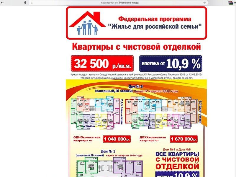 Программа по жилью в нижнем новгороде