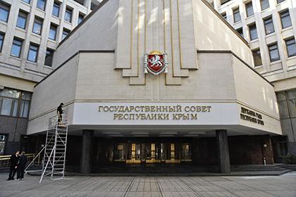 ВКиеве возмущены отправкой наблюдателей СНГ вКрым напарламентские выборы
