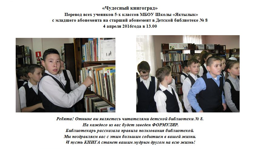 Книгоград.png