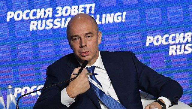 Министр финансов иМЭР поспорили одоходах отприватизации