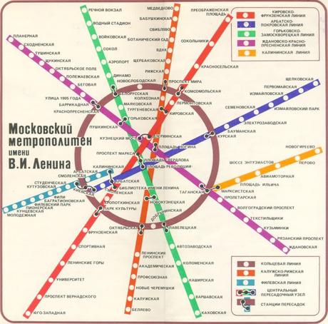 20140715-Чем Лубянка лучше Ногина-фото-4-метро