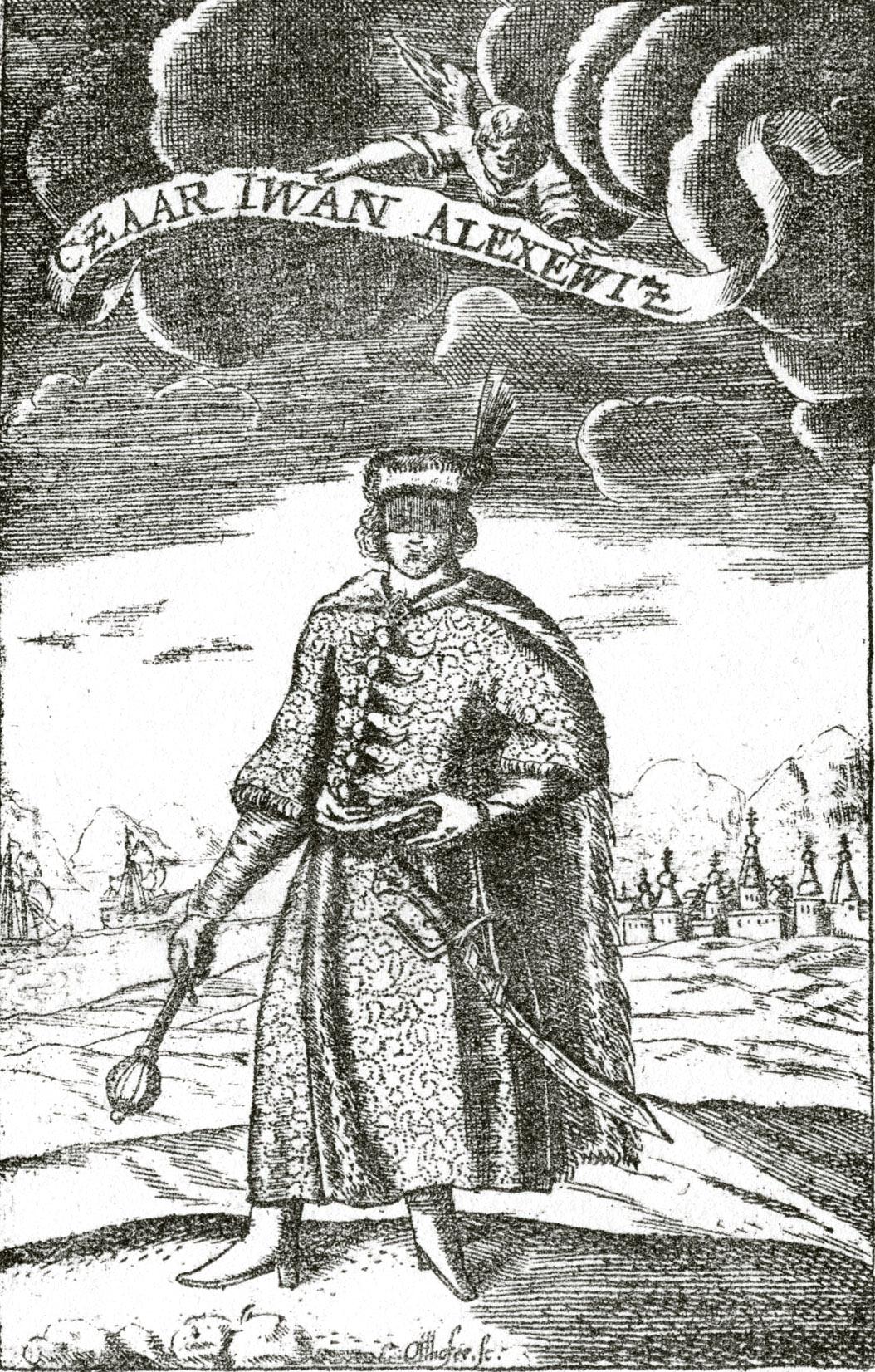 6. Царь Иоанн в рост, с лицом прикрытым вуалем
