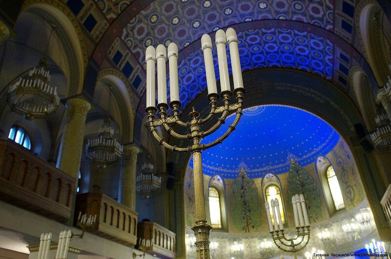 60. Моск хоральная синагога. 02.06.16.34..jpg