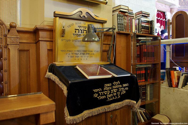 64. Моск хоральная синагога. 02.06.16.20..jpg