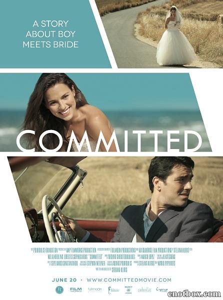 Обручённые обречённые / Committed (2014/WEB-DL/WEB-DLRip)