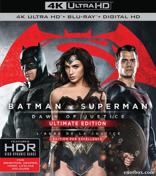 Бэтмен против Супермена: На заре справедливости [Расширенная версия] / Batman v Superman: Dawn of Justice [ULTIMATE EXTENDED CUT] (2016/BD-Remux/BDRip/HDRip)