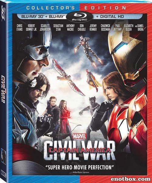 Первый мститель: Противостояние / Captain America: Civil War (2016/BDRip/HDRip)