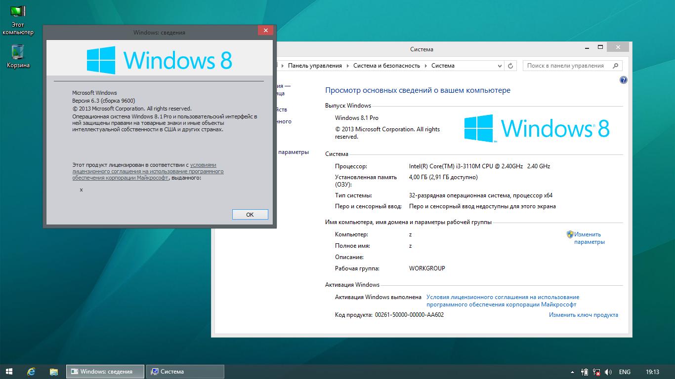 Скачать Последние драйвера для Windows 7