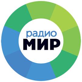 Радио «МИР» открывает вещание в Чувашии - Новости радио OnAir.ru